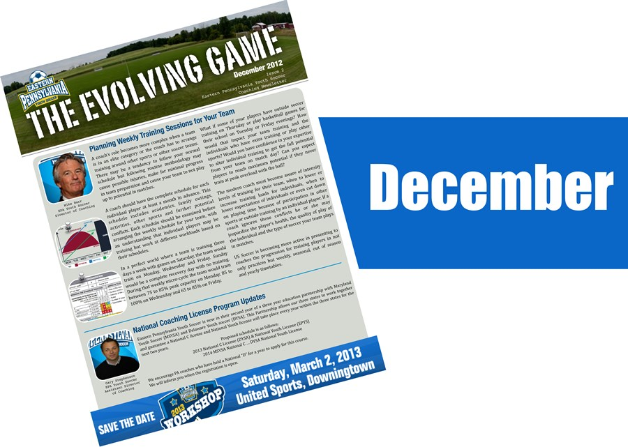 Ev game button pdf dec12