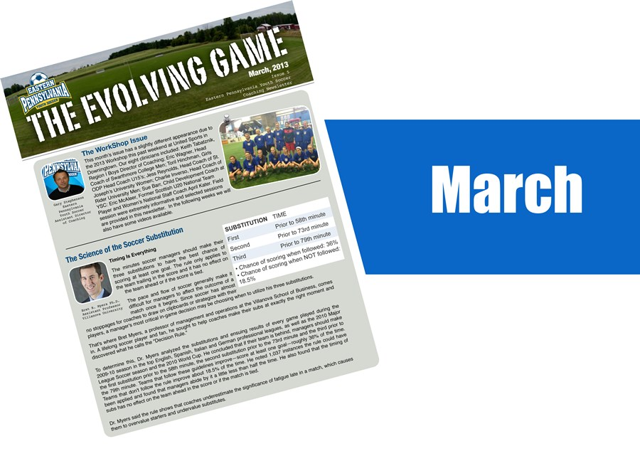 Ev game button pdf march13